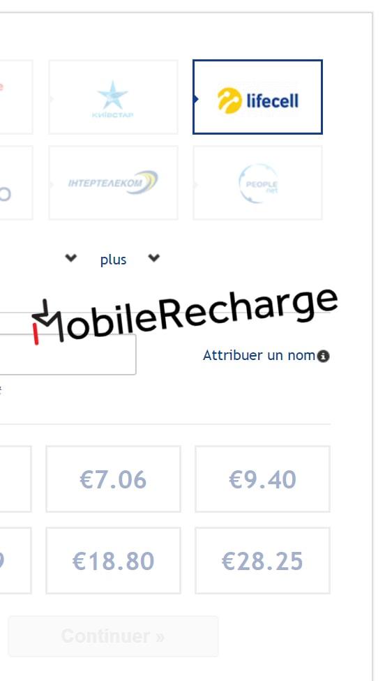 mobilerecharge